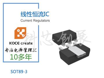 100-380mA 恆流LED驅動IC