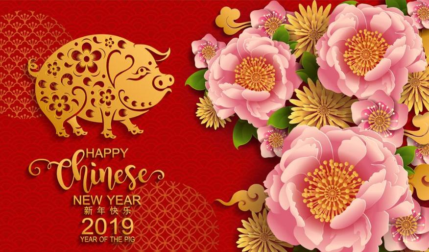 恭祝各位尊敬的客戶︰新春快樂猪仔回,新的一年生意興麓パ羧!萬事如意!